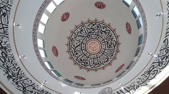Cradley Heath Central Mosque